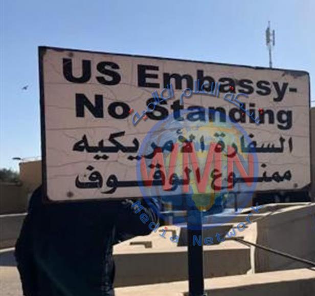 اعلام الحشد الشعبي: اصابة اكثر من 20 مشيعا بالقنابل الدخانية امام السفارة الامريكية