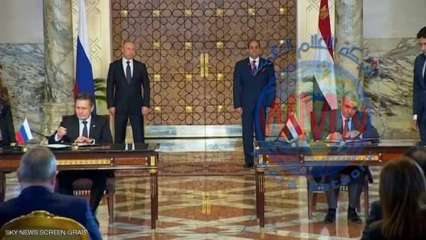 """""""الحلم النووي"""" المصري يستعد للانطلاق في 2020"""
