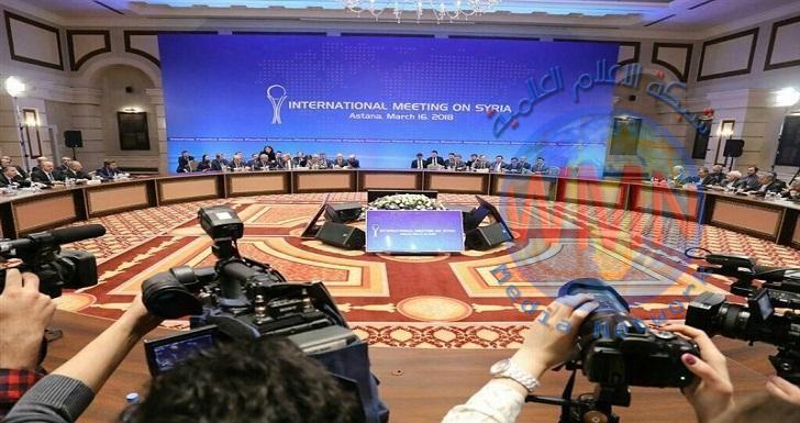 انطلاق الجولة الـ14 من محادثات أستانا حول سوريا