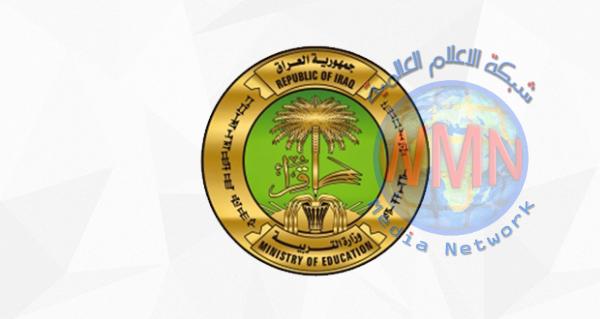 وزارة التربية تمنح 531 منحة مالية لحالات انسانية من صندوقها