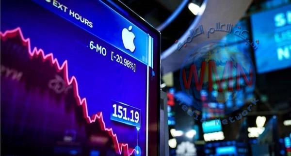 أبل تضغط على وول ستريت وتهبط بالأسهم الأميركية