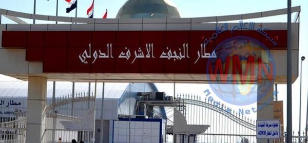 القبض على عصابة تضم أجانب تزور {الفيزا} عبر مطار النجف