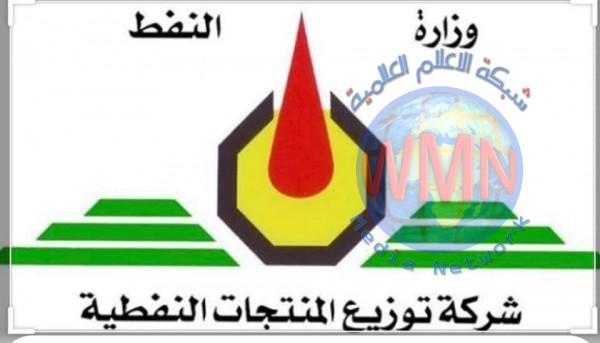 إطلاق بطاقة وقودية في بغداد حصراً