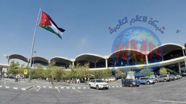 إغلاق مطار الملكة علياء في الأردن