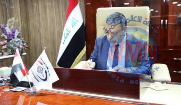 محافظة بغداد تعلن صرف أجور نقل 157 محاضرا ضمن تربية الكرخ الثانية