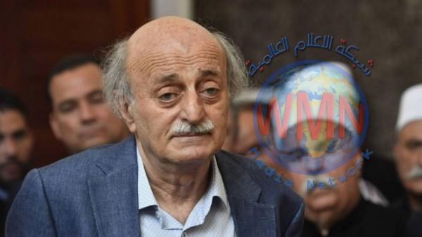 كتلة جنبلاط تمتنع عن المشاركة في حكومة لبنان المقبلة
