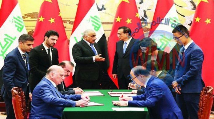 محافظة بغداد تدرج مشاريع ستراتيجية ضمن الاتفاقية الصينية