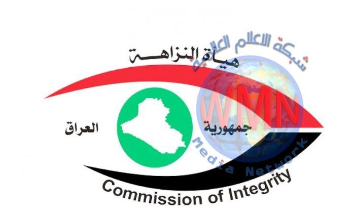 هيئة النزاهة: الحكم بسجن مسؤولين سابقين في شركة بغداد لتجارة السيارت