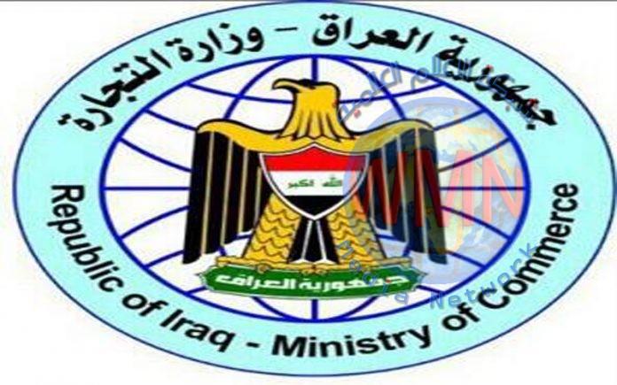 وزارة التجارة تعلن توزيع الرز العنبر والياسمين في البطاقة التموينية