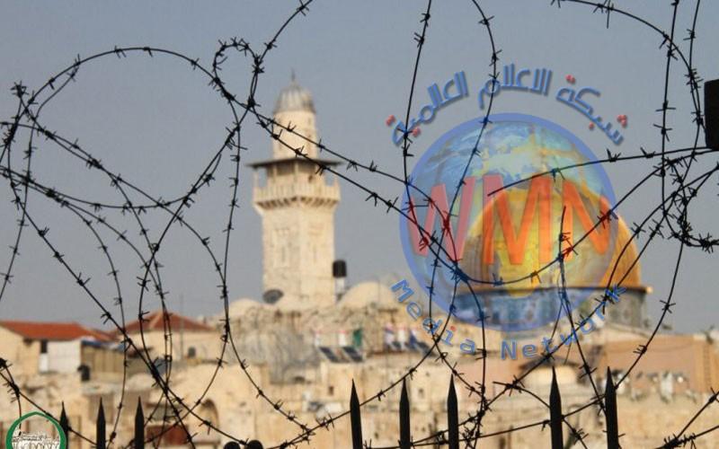 وزراء خارجية الاتحاد الأوروبي يجتمعون لبحث الاعتراف بفلسطين