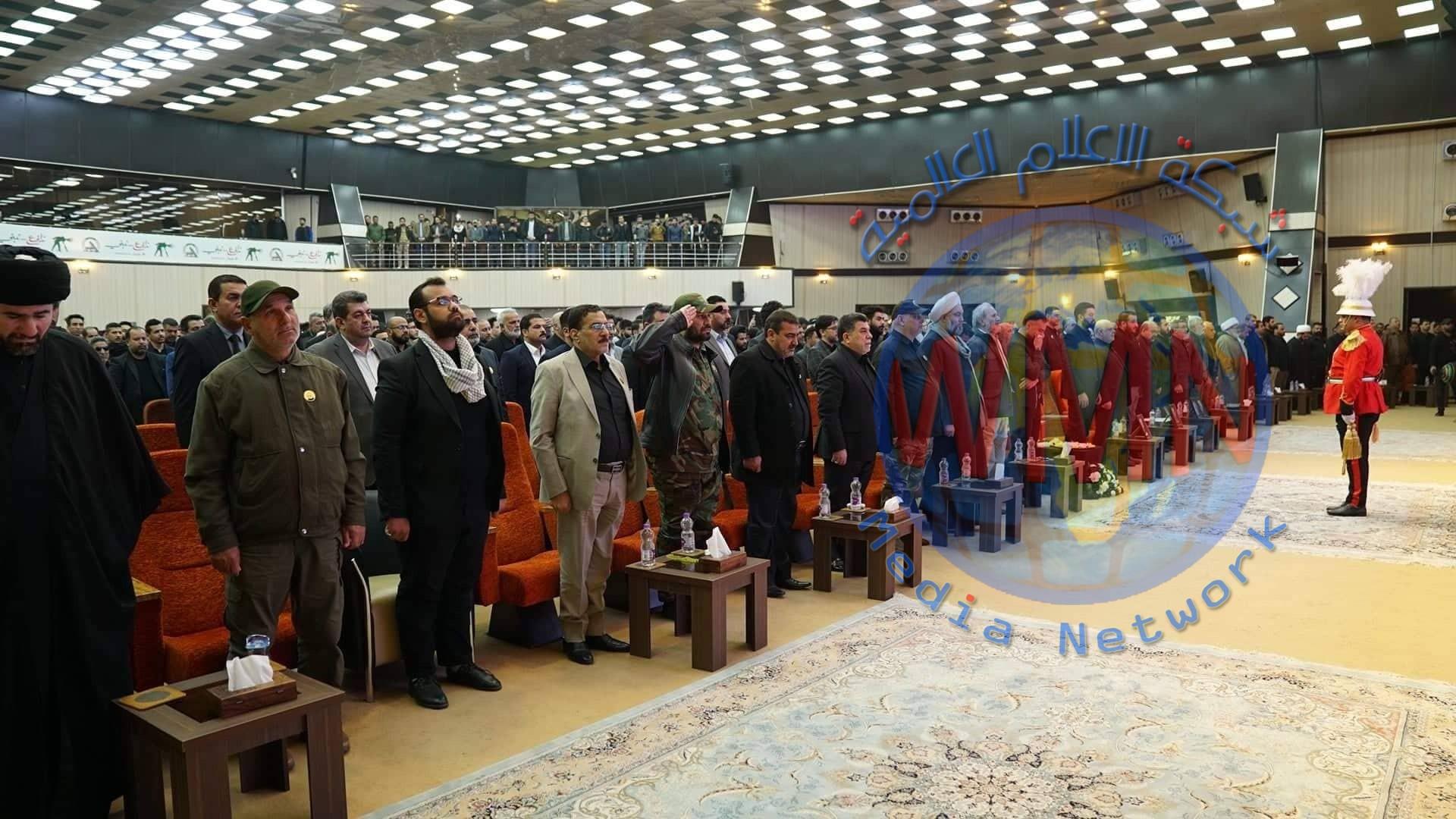 بالصور … حضورا مهيبا في الحفل التأبيني لقادة النصر في بغداد