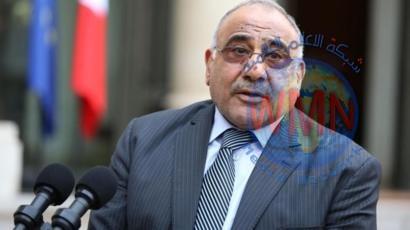 عبد المهدي: أمريكا أبلغتنا بأن اسرائيل قصفت مستودعات الحشد الصيف الماضي
