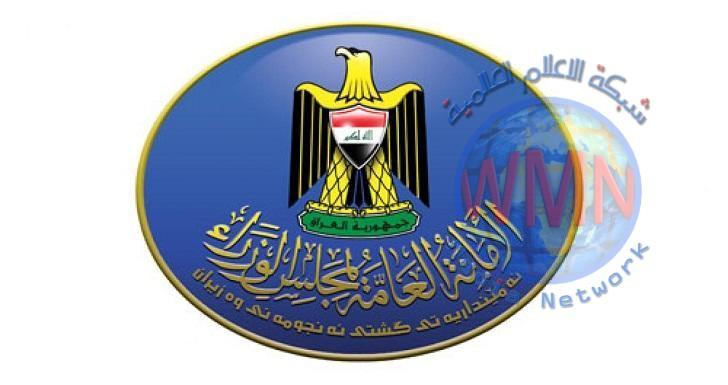 هيئة الحج تطالب امانة مجلس الوزراء بتوجيه الجهات المعنية بإصلاح طريق الحج البري