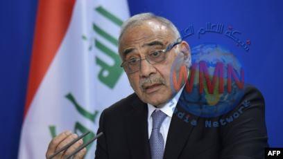 عادل عبد المهدي : الحشد الشعبي جزء من المنظومة الامنية