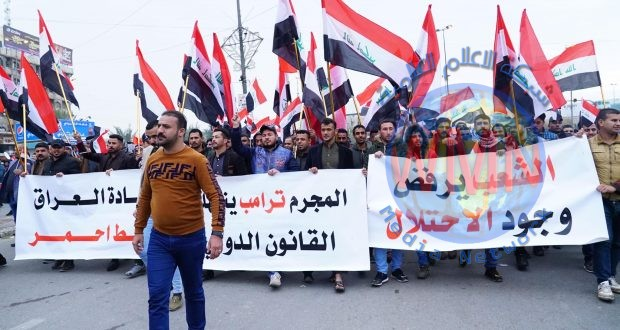 مطالب شعبية بإخراج القوات الامريكية من العراق