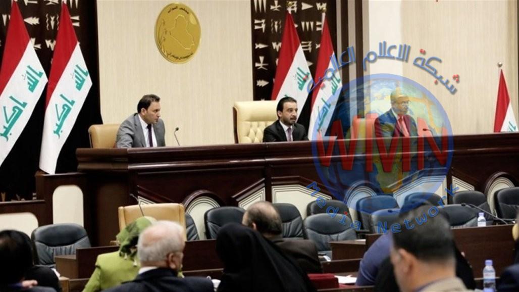 البرلمان يعلن جدول اعمال جلسة غدا السبت