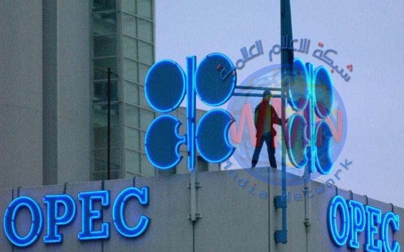 """""""أوبك"""" تقلل من أهمية تأثير فيروس كورونا الجديد على سوق النفط العالمي"""