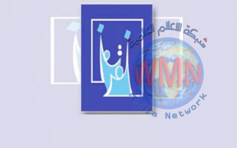 أعضاء مجلس مفوضية الانتخابات يؤدون اليمين أمام رئيس القضاء