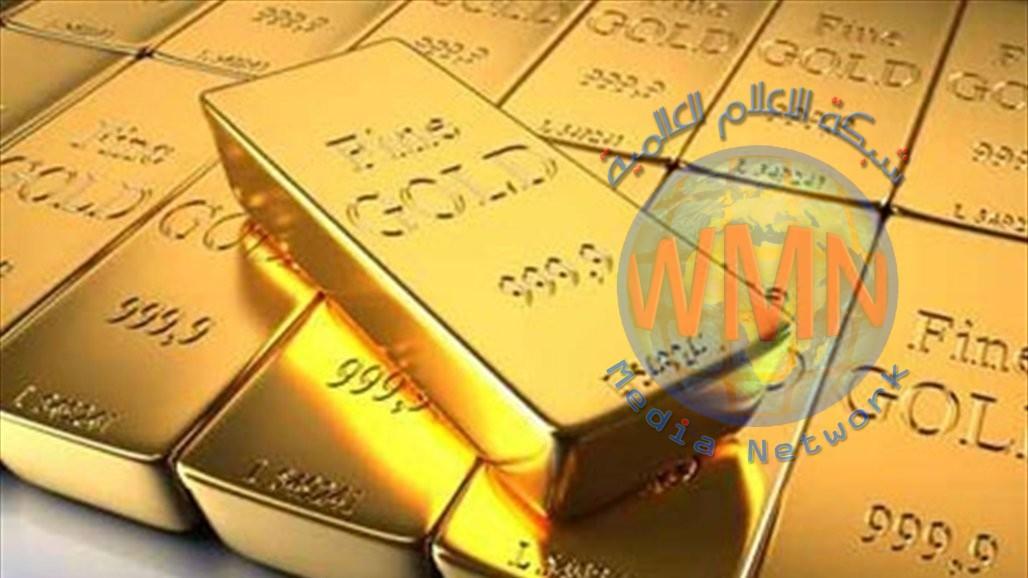 العالمي للذهب: العراق ينهي السنة الماضية بدون شراء للذهب ويحافظ على ترتيبه