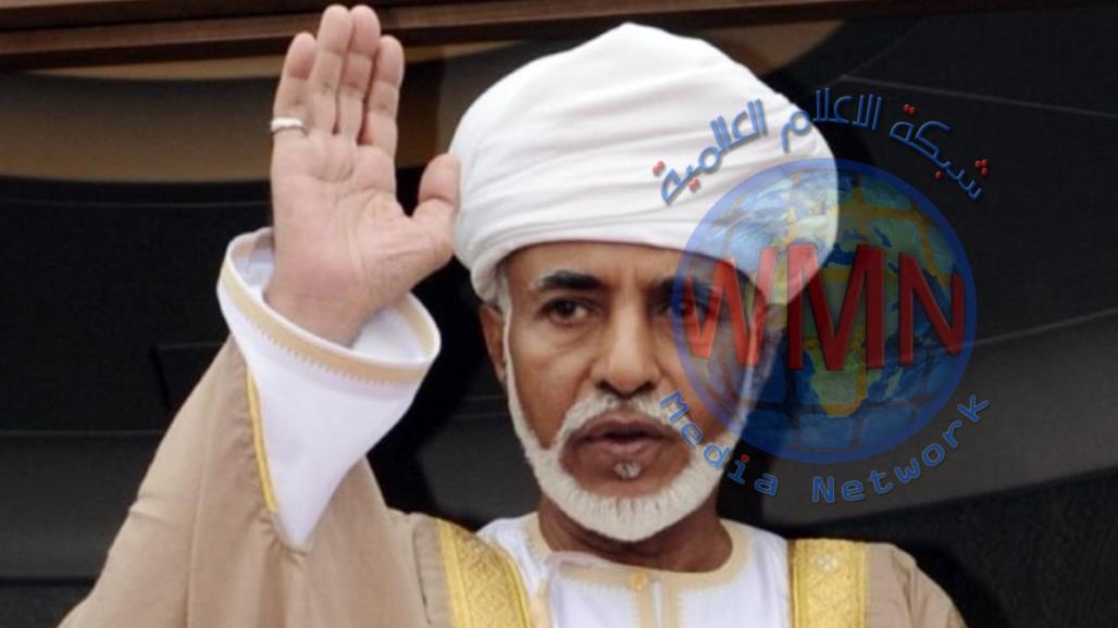 سلطنة عمان تنعى السلطان قابوس