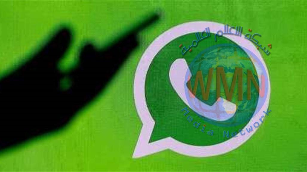 """""""واتساب"""" يتوقف عن العمل في ملايين الهواتف ابتداء من شباط"""