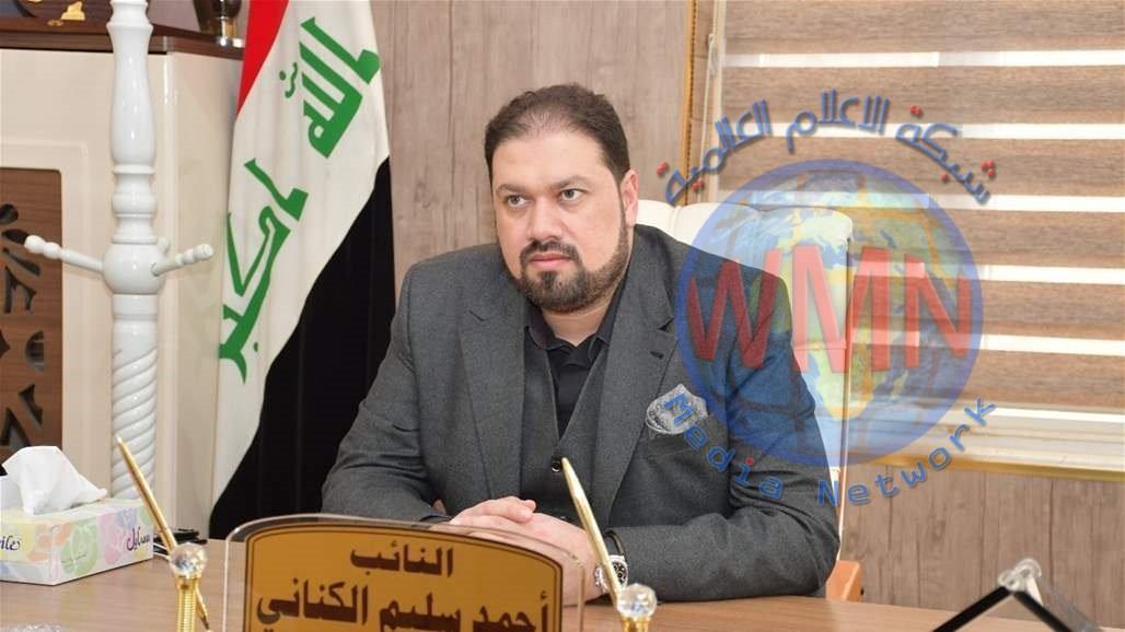 لجنة الاقتصاد النيابية: اتفاقية العراق مع الصين جبّارة ولا مثيل لها