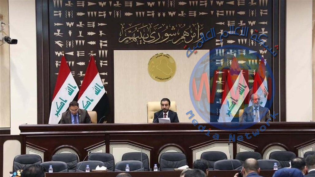 مجلس النواب ينفي الانباء بشأن استقباله غدا الموظفين المحالين على التقاعد