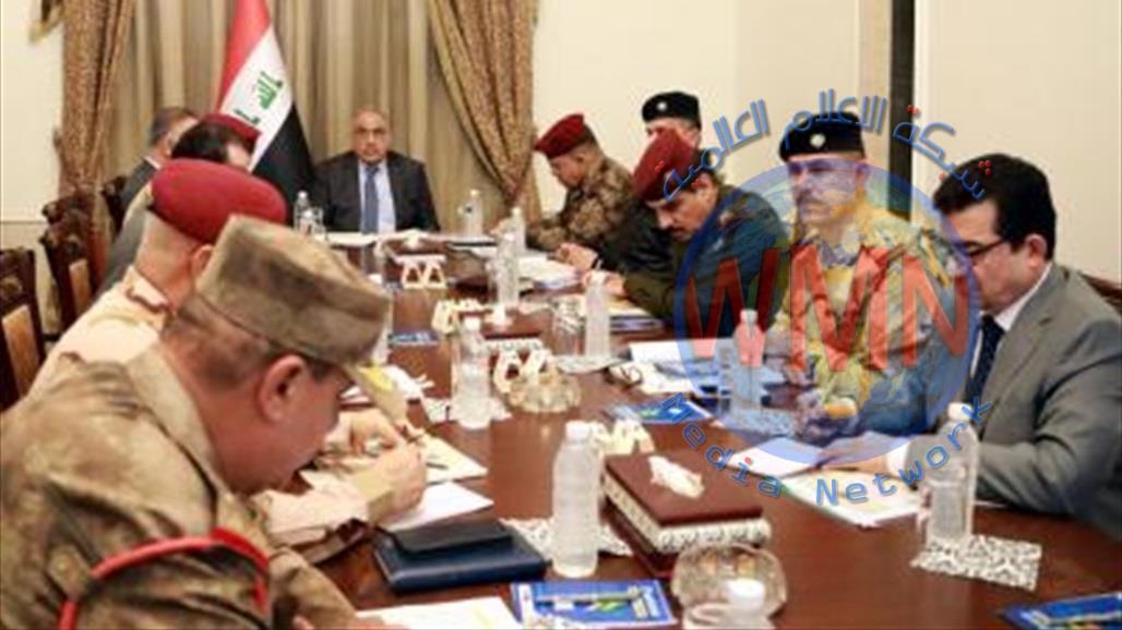 رئيس الوزراء عادل عبد المهدي  يصدر امرا ديوانيا بترقية ضباط الداخلية وجهاز مكافحة الارهاب