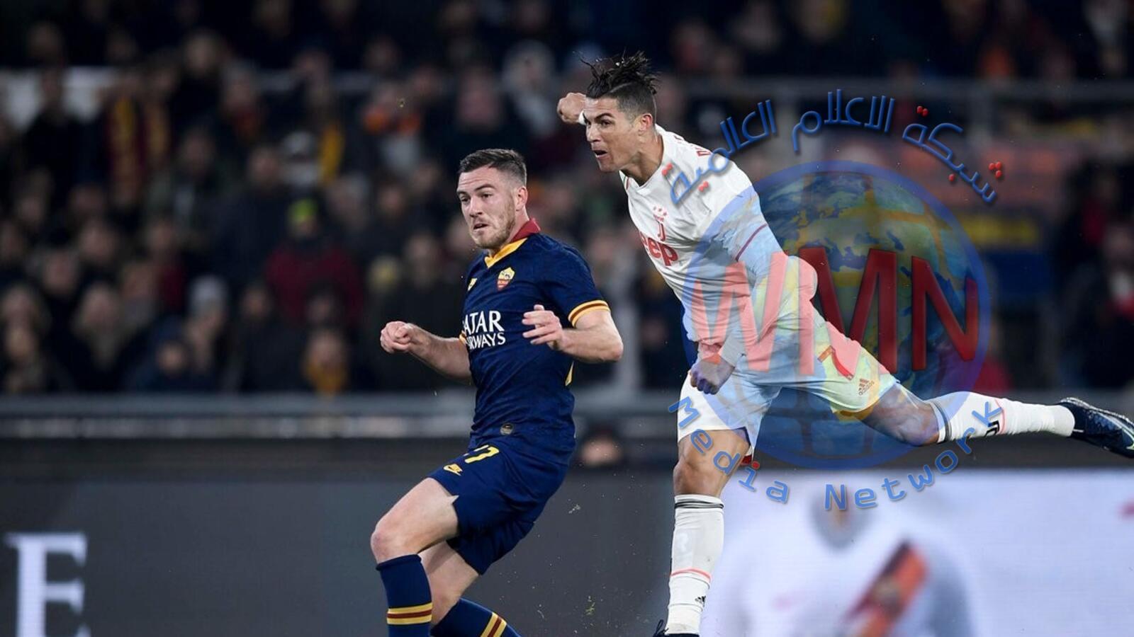 يوفنتوس يحقق فوزاً صعباً على روما وينفرد في صدارة الدوري الإيطالي