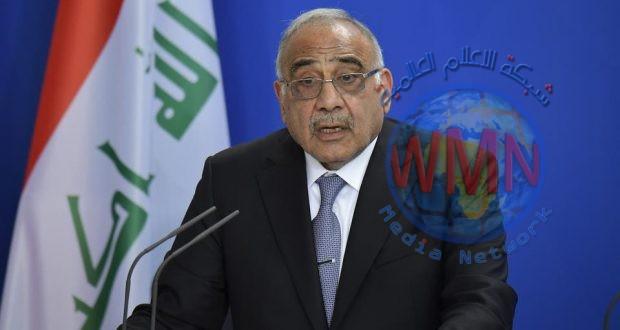 عادل عبد المهدي يدين العملية الإجرامية الأميركية ليلة امس ويؤكد: اغتيال قائد عسكري عراقي يعد عدوانا على العراق دولة وحكومة وشعبا