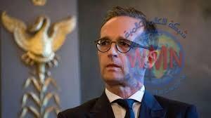 وزير الخارجية الألماني: تهديدات ترامب بفرض عقوبات على العراق غير مفيدة