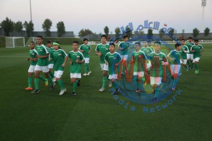 منتخب أشبال العراق يخوض أول وحداته التدريبية في قطر