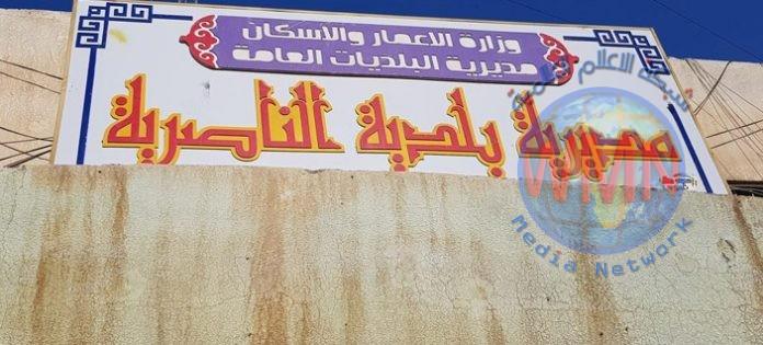 بلدية الناصرية تعلن فرز أكثر من 20 الف قطعة ارض سكنية لتوزيعها