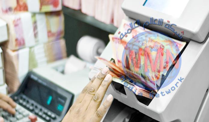 مصرف الرافدين يعلن صرف دفعة جديدة من سلف المتقاعدين المدنيين والعسكريين