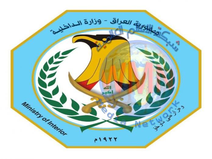 وزارة الداخلية توافق على إعادة 3200 شرطي مفصول إلى الخدمة في نينوى