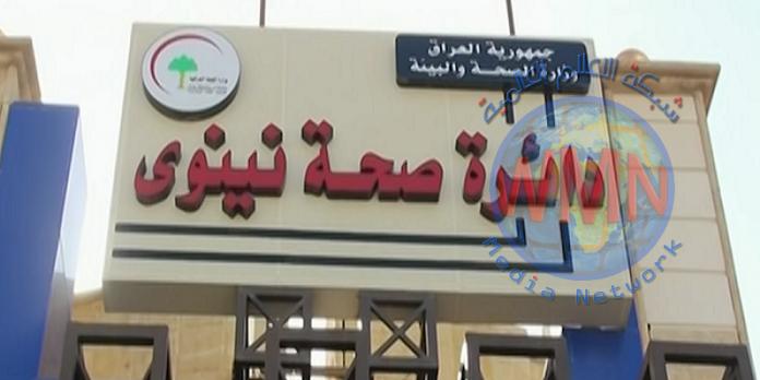 صحة نينوى تعلن افتتاح مستشفى الطب الذري في الحمدانية