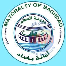 امانة بغداد تعلن آخر التطورات بشأن صيانة طريق محمد القاسم