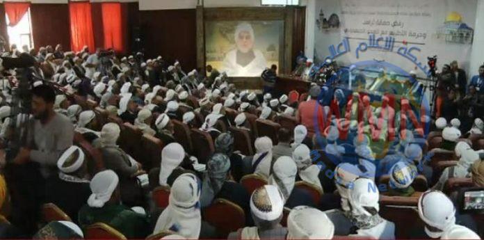 """المؤتمر الموسع لعلماء اليمن يدين اغتيال الشهداء القادة ويحرم """"التطبيع"""""""