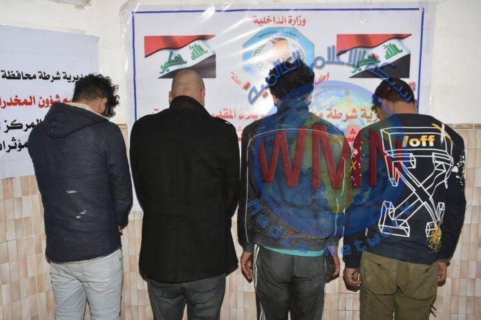 شرطة كربلاء تلقي القبض على عصابة متخصصة بتجارة المخدرات