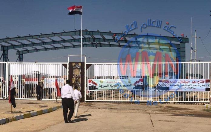 اعادة افتتاح منفذ القائم الحدودي بعد اغلاق دام أسبوعا