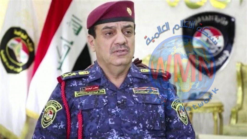 قائد الشرطة الاتحادية يبين أسباب تأخر الداخلية بتسلم الملف الأمني في المحافظات