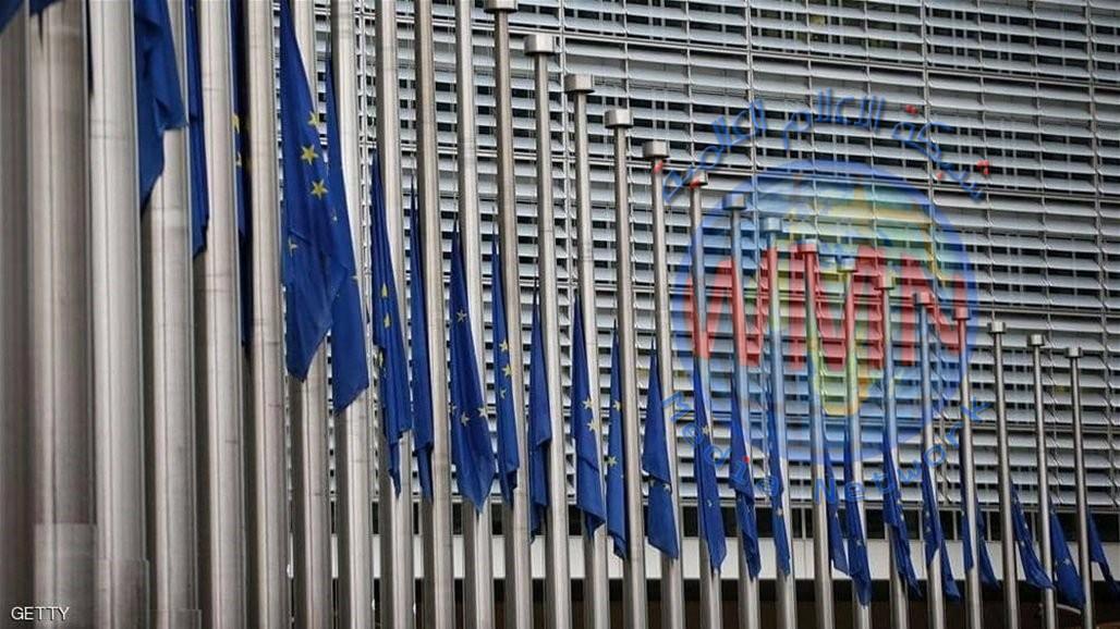 الاتحاد الأوروبي يعلن عدم اعترافه بسيادة إسرائيل على الأراضي المحتلة في فلسطين