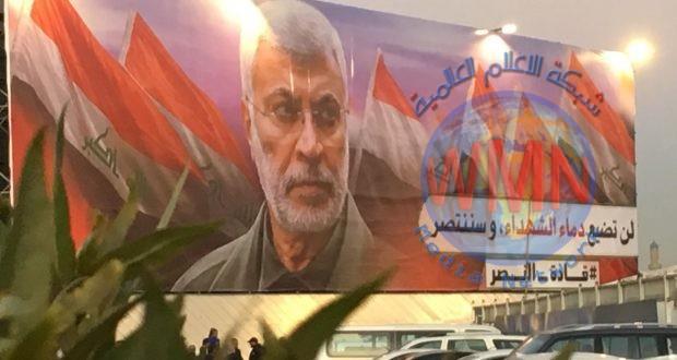 بالصور.. إفتتاح أكبر جدارية للشهيد القائد المهندس قرب مطار بغداد