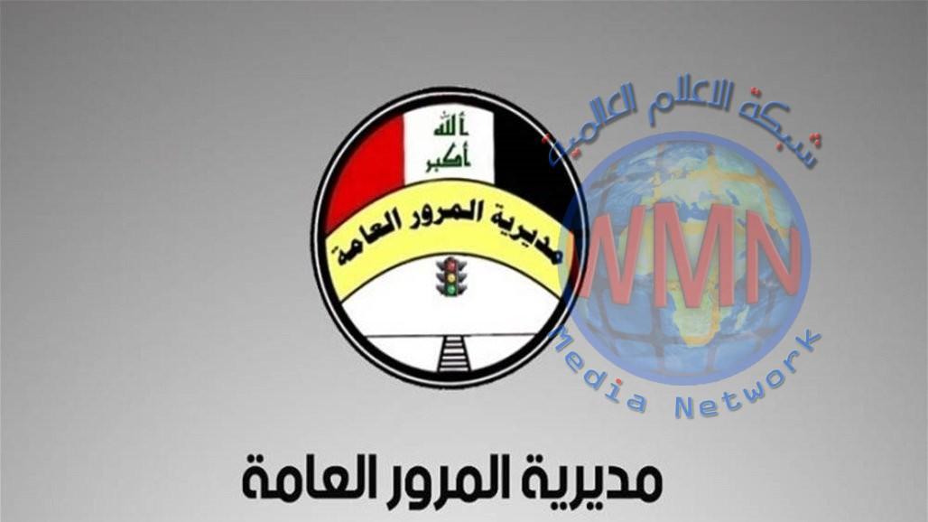 المرور تمدد ساعات الدوام في أقسام التسجيل والمشروع الوطني ببغداد