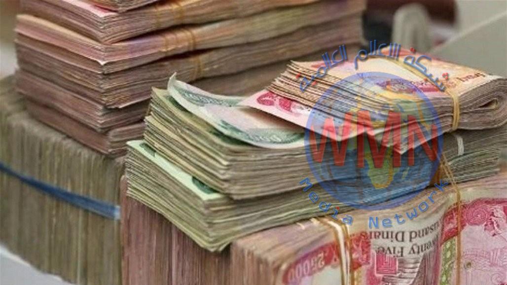مصرف النهرين الاسلامي يوضح تعليمات تمويل سلف البناء التي تصل الى 100 مليون دينار