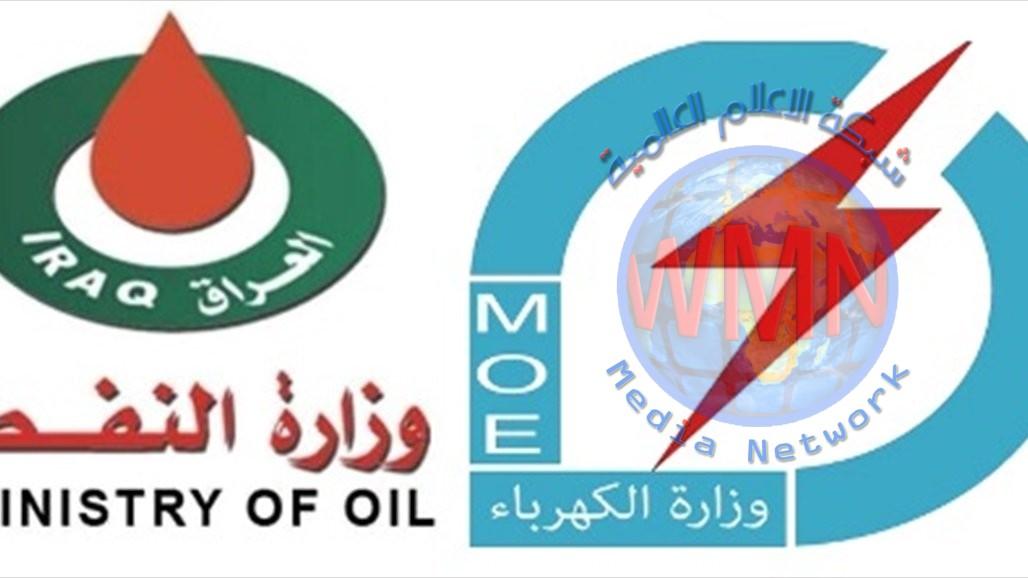 مقترح نيابي لدمج وزارتي النفط والكهرباء