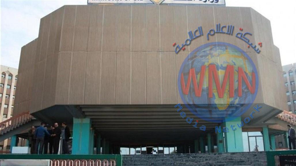 وزارة النفط تعلن عن الاحصائية النهائية للصادرات النفطية لشهر كانون الثاني الماضي