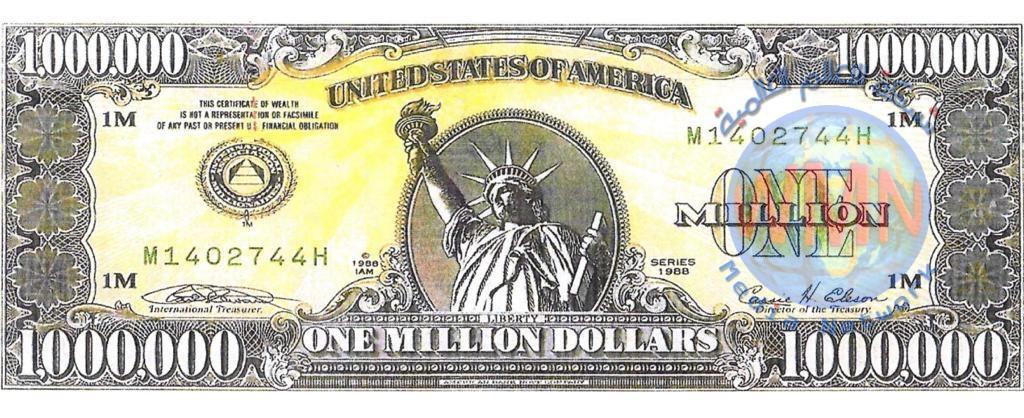 """البنك المركزي ينفي تداول فئة """"المليون"""" دولار كونها ورقة غير نقدية"""