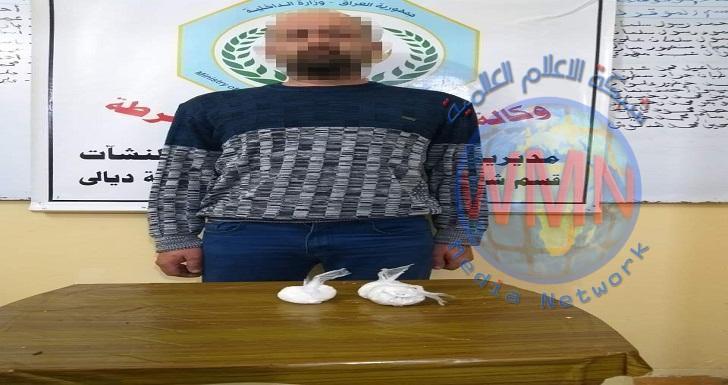 اعتقال متهم بحوزته كميات كبيرة من المواد المخدرة في ديالى