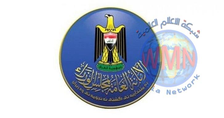 مجلس الوزراء ينهي عمل اللجنة الوزارية المعنية بتعيينات الدرجات الخاصة